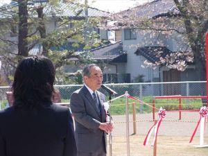 常陸太田市 山吹運動公園 噴水池施設 竣工式市長挨拶