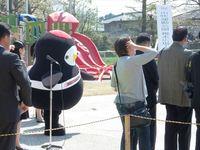 常陸太田市 山吹運動公園 御当地キャラ なべつる