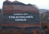 tokachi001.jpg