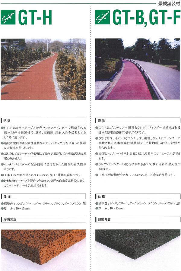 catalog01.jpg