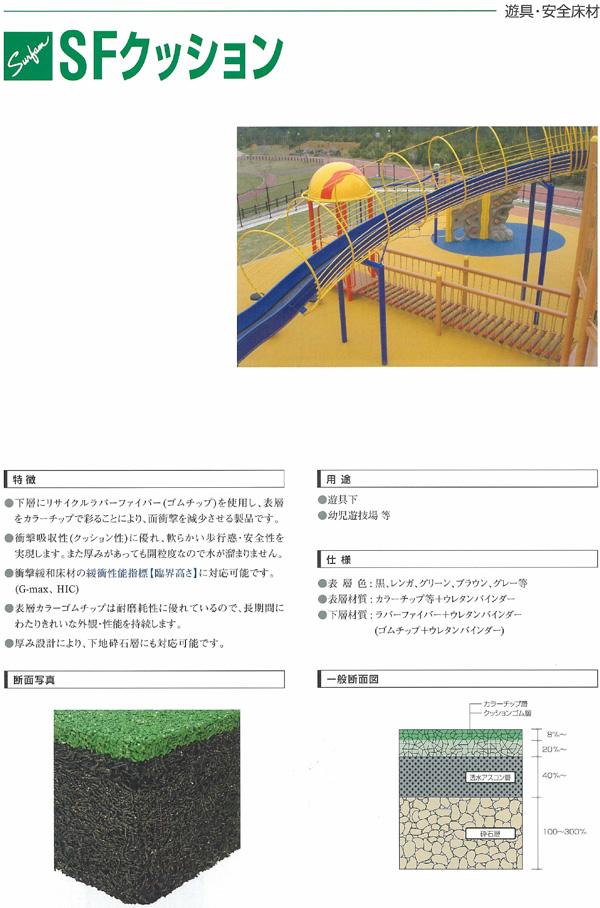 catalog05.jpg